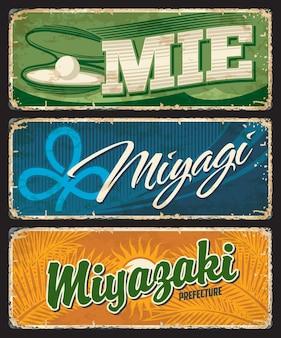 Placas da prefeitura de mie, miyagi e miyazaki no japão