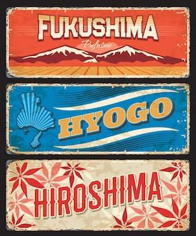 Placas das prefeituras de fukushima, hyogo e hiroshima