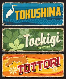 Placas das prefeituras de tokushima, tochigi e tottori