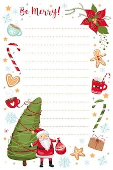 Planejador de natal e ano novo, modelo de organizador, lista de desejos. ilustração em vetor fofa eps 10