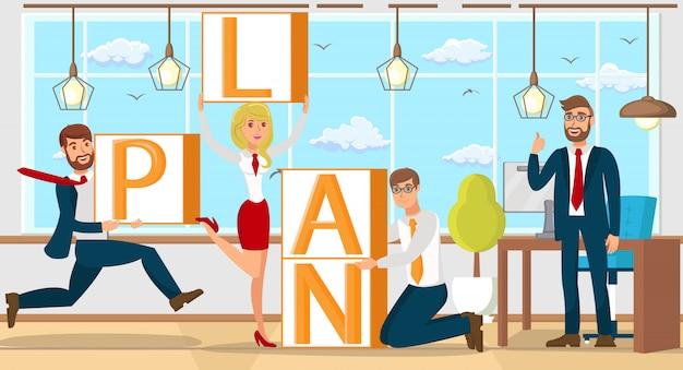 Planeje no trabalho em equipe de inicialização. ilustração plana de vetor