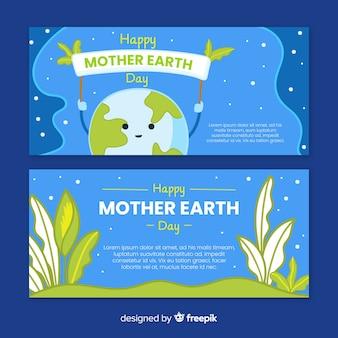 Planeta com folhas mãe dia terra banner