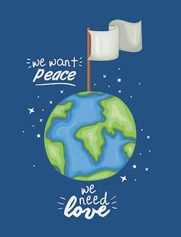 Planeta da ilustração dos direitos humanos