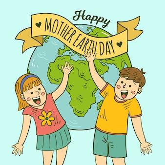 Planeta terra e crianças comemorando