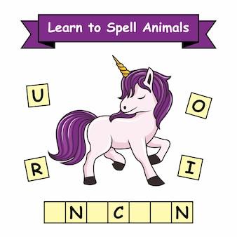 Planilha aprenda a soletrar nomes de animais unicórnio