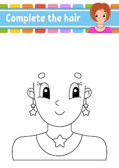 Planilha complete a figura. desenhe cabelo. personagem alegre