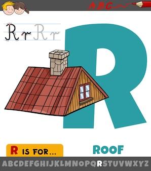 Planilha da letra r com objeto de telhado de desenho animado