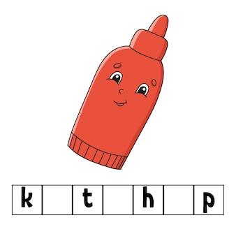 Planilha de educação de quebra-cabeça de palavras