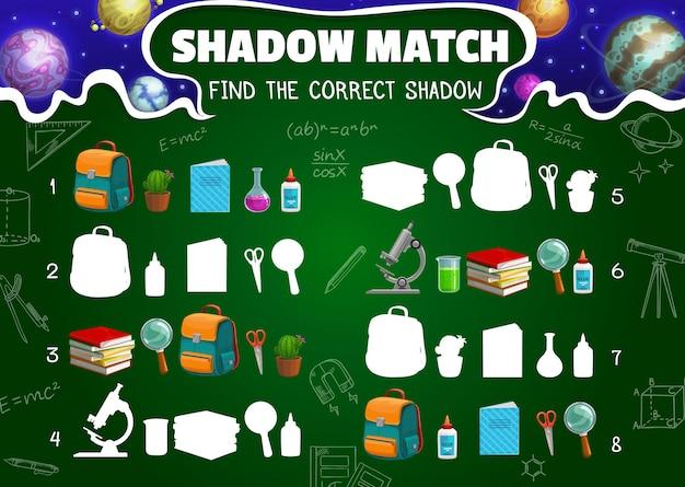 Planilha de jogo de jogo de sombra, planetas espaciais de desenho animado, mochilas, livros didáticos e silhuetas de papelaria escolar. crianças de vetor enigmas com itens de aprendizagem, cacto, mochila, microscópio e lupa ou cola