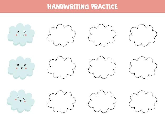 Planilha de prática caligrafia educacional com nuvens para crianças prées-escolar.