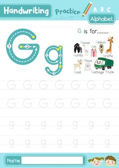 Planilha de prática de rastreamento de letras maiúsculas e minúsculas da letra g