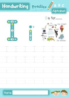 Planilha de prática de rastreamento de letras maiúsculas e minúsculas letra i