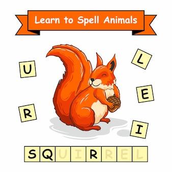 Planilha para aprender a soletrar animais do esquilo