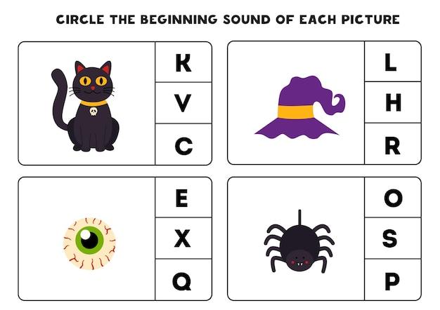 Planilha para crianças. encontre o som inicial dos elementos do halloween.