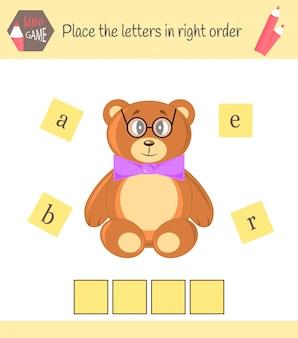 Planilha para crianças pré-escolares palavras jogo educativo para crianças. coloque as letras na ordem certa