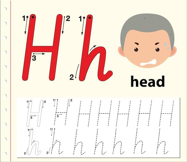 Planilhas de alfabeto de traçado da letra h