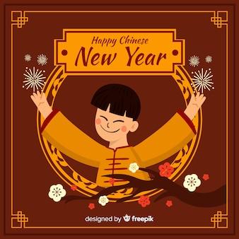 Plano de ano novo chinês 2019 fundo
