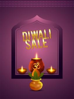 Plano de fundo de venda de diwali com diwali diya criativo e plano de fundo