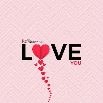 Plano de fundo dia dos namorados amor vector