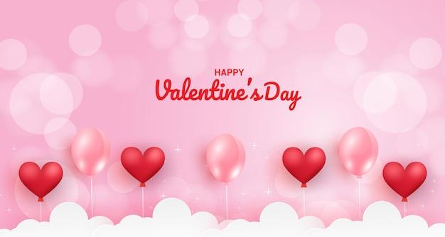 Plano de fundo dia dos namorados com balões de corações em um fundo rosa.