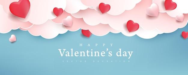 Plano de fundo dia dos namorados com balões em forma de coração