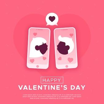Plano de fundo dia dos namorados com namoro app