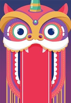 Plano de fundo do ano novo chinês, cartão com dança do leão, personagem de dragão vermelho