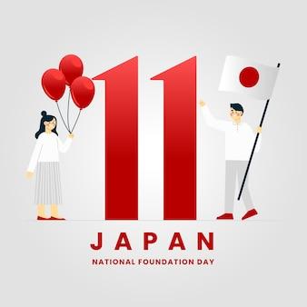 Plano de fundo do dia da fundação do design plano (japão)