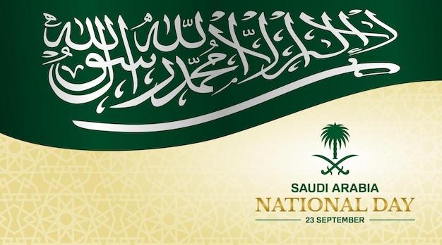Plano de fundo do dia nacional da arábia saudita com uma bandeira e uma ilustração do ponto de referência.