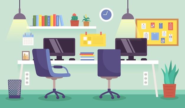 Plano de fundo do escritório para videoconferência