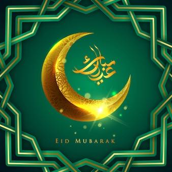 Plano de fundo eid mubarak com a lua crescente e ornamento islâmico