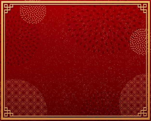 Plano de fundo estilo chinês com padrões de fogos de artifício e moldura dourada