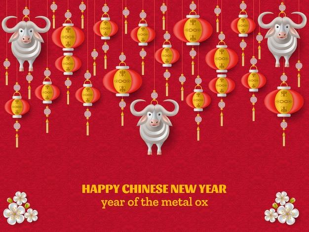Plano de fundo feliz ano novo chinês com boi de metal branco criativo, lanternas penduradas