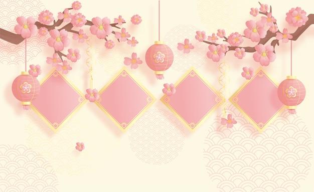 Plano de fundo feliz ano novo, modelo com lanterna e flores penduradas, estilo de fundo de corte de papel