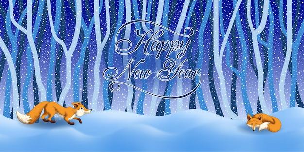 Plano de fundo festivo de ano novo, floresta de inverno, drifts, duas raposas