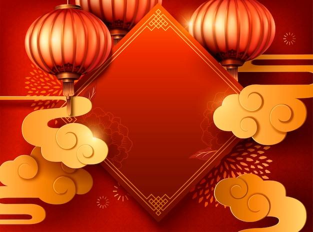 Plano de fundo gracioso de ano novo lunar com dísticos de primavera e lanternas penduradas
