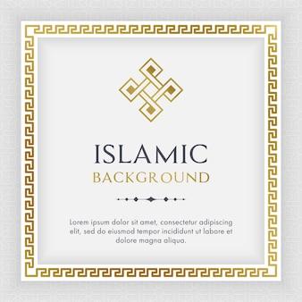 Plano de fundo padrão islâmico. banner na moda moderno ou design de cartaz