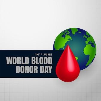 Plano de fundo para o dia do doador de sangue