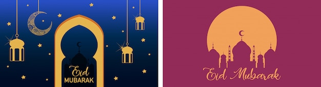 Plano de fundo para o festival muçulmano eid mubarak