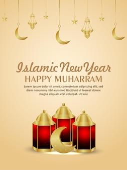 Plano de fundo realista islâmico de ano novo com lanterna criativa