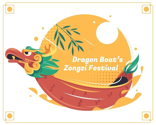 Plano de fundo zongzi do barco dragão plano