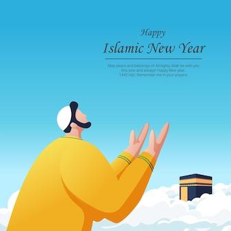 Plano ilustração de design gráfico de homens rezando para celebrar o ano novo islâmico muharram