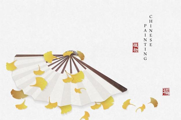 Planta de fundo de arte de pintura a tinta chinesa