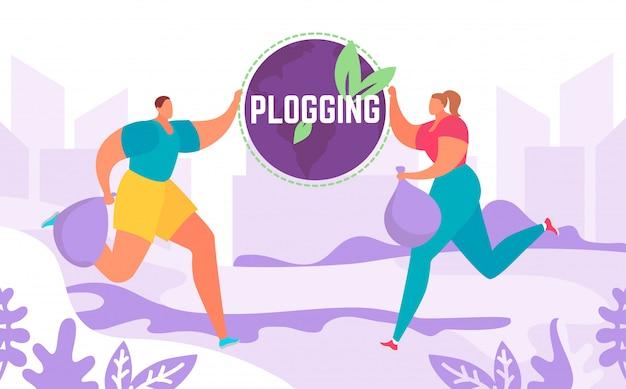 Plogging banner permite correr e pegar lixo homem e mulher, limpar o mundo, maratona de eco de ilustração.