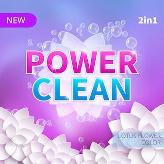 Pó de lavagem e design de produto de embalagem detergente vector.