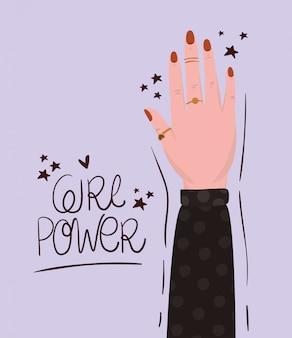 Poder de mão e menina do empoderamento das mulheres. ilustração do conceito feminista feminina