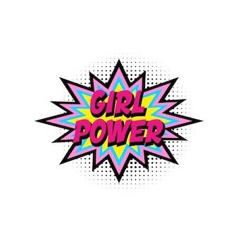 Poder, estrela do boom. balão de quadrinhos com texto emocional girl power e estrelas.