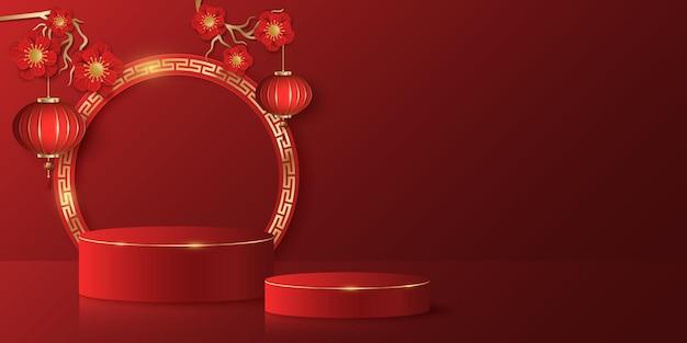 Pódio asiático para exibir seus produtos. árvore com flores e lanternas. ano novo. quadro com padrão
