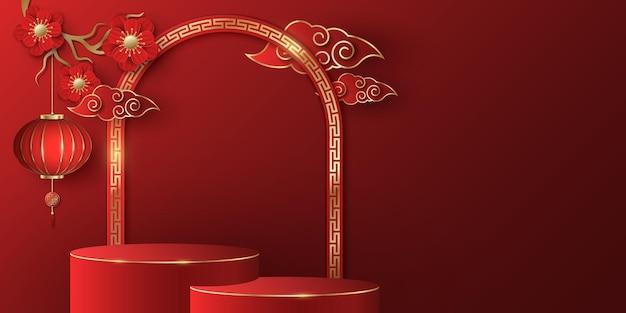 Pódio asiático para mostrar suas marcas. flores com lanterna e nuvens. ano novo chinês