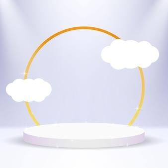 Pódio com nuvens